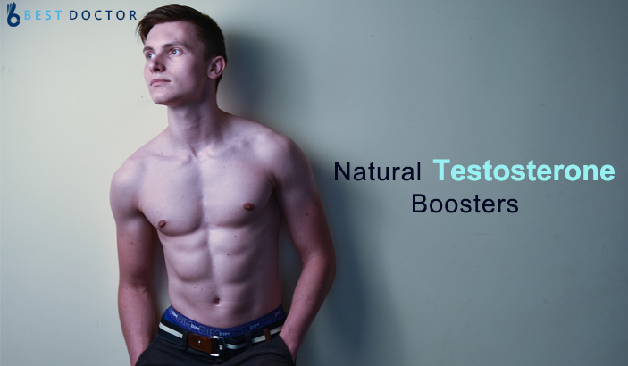 How to Boost Testosterone Levels Naturally ? Top 10 Natural Testosterone Boosters